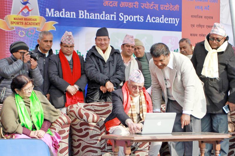 Prime Minister KP Sharma Oli inagurates the website of Madan Bhandari Sports Academy in Kathmandu on Friday, January 1, 2016. Photo: RSS