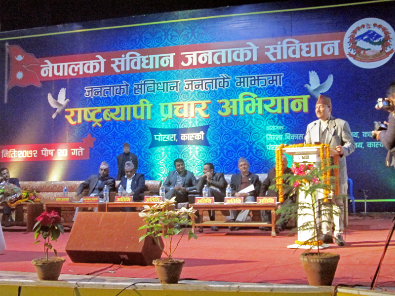 Minister for Foreign Affairs Kamal Thapa speaking at a function in Pokhara on Monday, January 4, 2016. Photo: Rishi Ram Baral