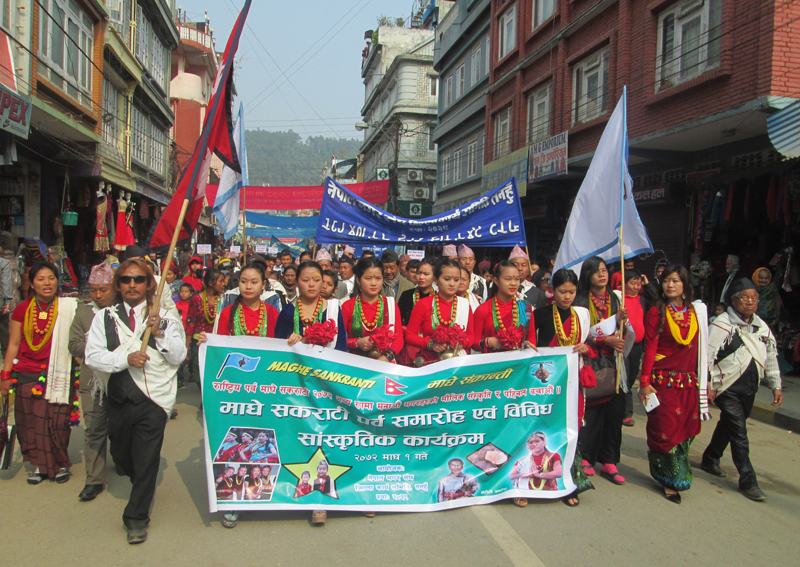Members of the Magar community take out a rally in Damauli of Tanahun on the occasion of Maghe Sankranti festival, on Friday, January 15, 2016. Photo: Madan Wagle