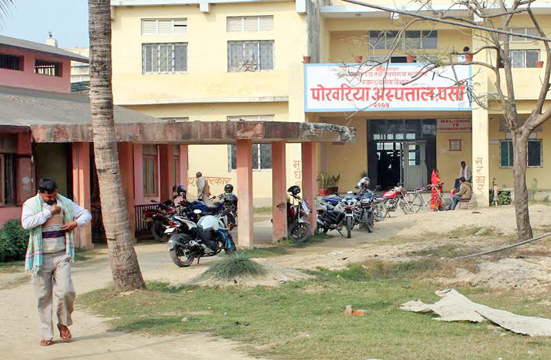 The Pokhariya Hospital located in Parsa district, on Wednesday, on January 28, 2016. Photo: Ram Sarraf