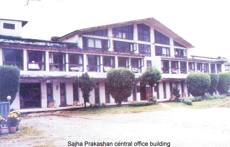 Sajha Prakashan central office building. THT/File