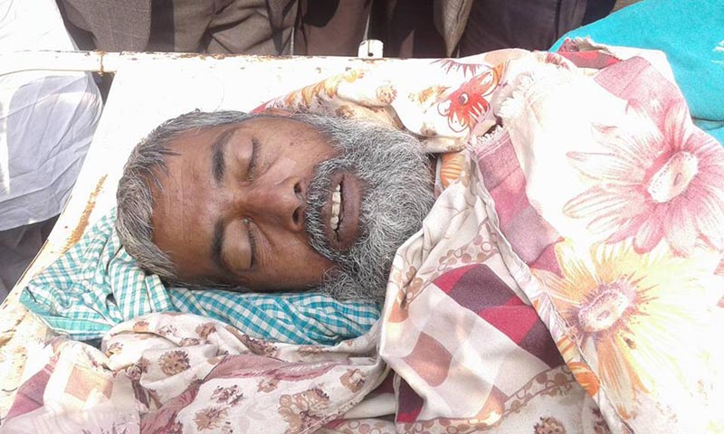 Shekh Mairudin (50), who died during treatment, at the Birgunj-based Narayani Sub-Regional Hospital, in Parsa, on Monday, January 3, 2016. He had sustained injuries during a clash with police in Gaur on September 13, 2015. Photo: Ram Sarraf
