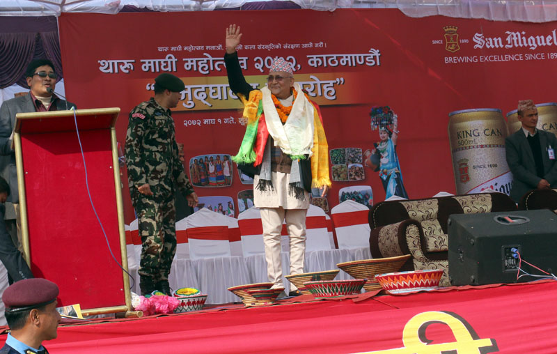 PM KP Sharma Oli addressing a function organised to mark Maghi festival by Tharu Welfare Assembly Valley Committee at the Dasharath Stadium in Kathmandu on Friday, January 15, 2016. Photo: RSS