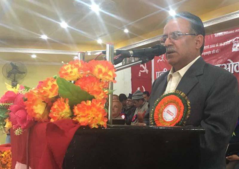 UCPN-Maoist Chairman Pushpa Kamal Dahal addresses his cadres in Dhangadhi of Kailali on Sunday, January 17, 2016. Photo: Dahal's Secretariat