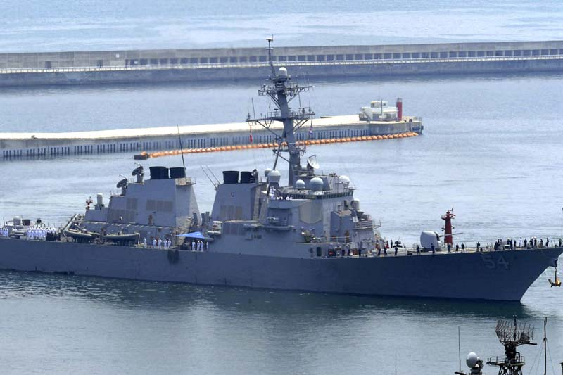 The USS Curtis Wilbur arrives at a naval base in Busan, South Korea, for South Korea-US joint drills on June 4, 2010. Photo: Yonhap via AP