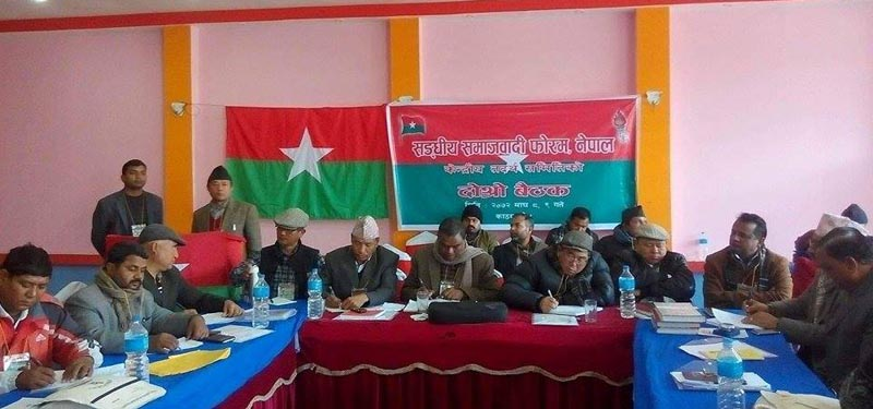 Leaders of the Federal Socialist Forum-Nepal in a central committee meeting of the party, in Kathmandu in January 2016. Photo: FSF-N