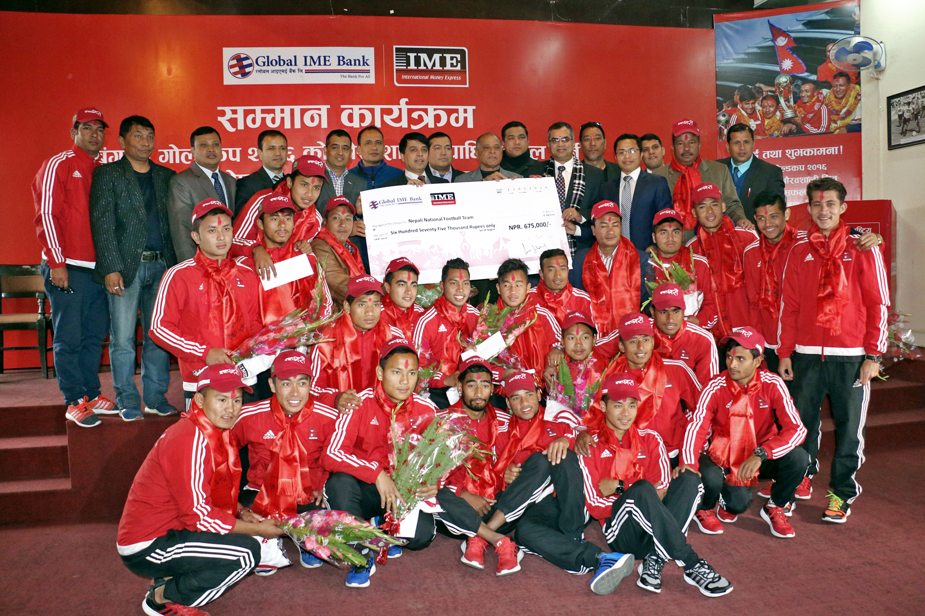 Bangabandu Gold Cup winning players being felicitated by Global IME Bank in Kathmandu on Sunday, January 31, 2016. Photo: RSS