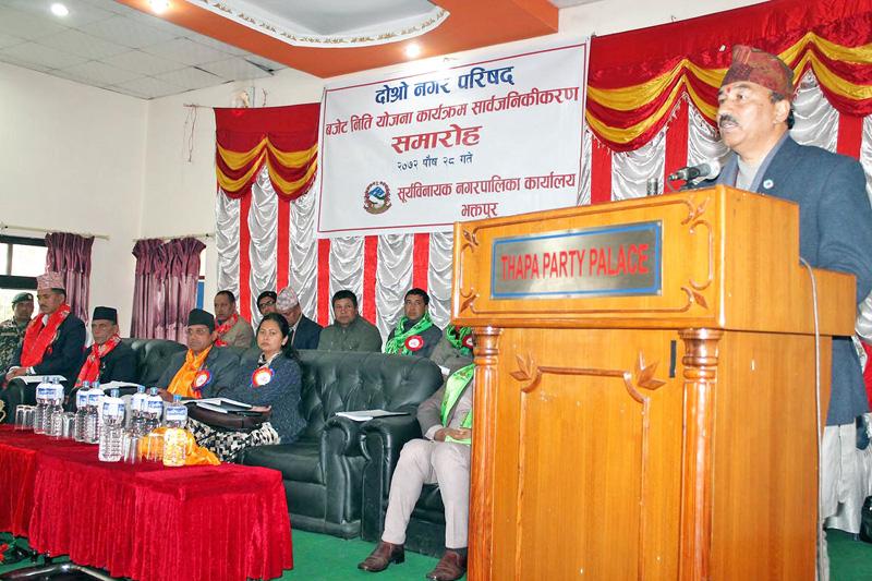 Deputy Prime Minister Kamal Thapa speaking at inauguration programme of second Municipal Council meeting of Suryabinayak Municipality in Bhaktapur on Tuesday, January 12, 2016. Photo: RSS