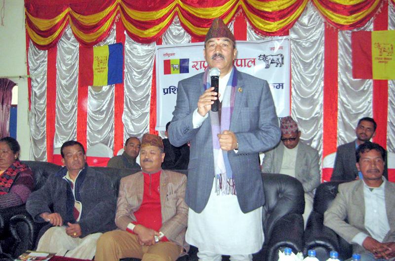 Deputy Prime Minister Kamal Thapa addresses a District Level Trainers Training Program organised by Rastriya Prajatantra Party Nepal in Bhaktapur on Sunday, January 17, 2016. Photo: RSS