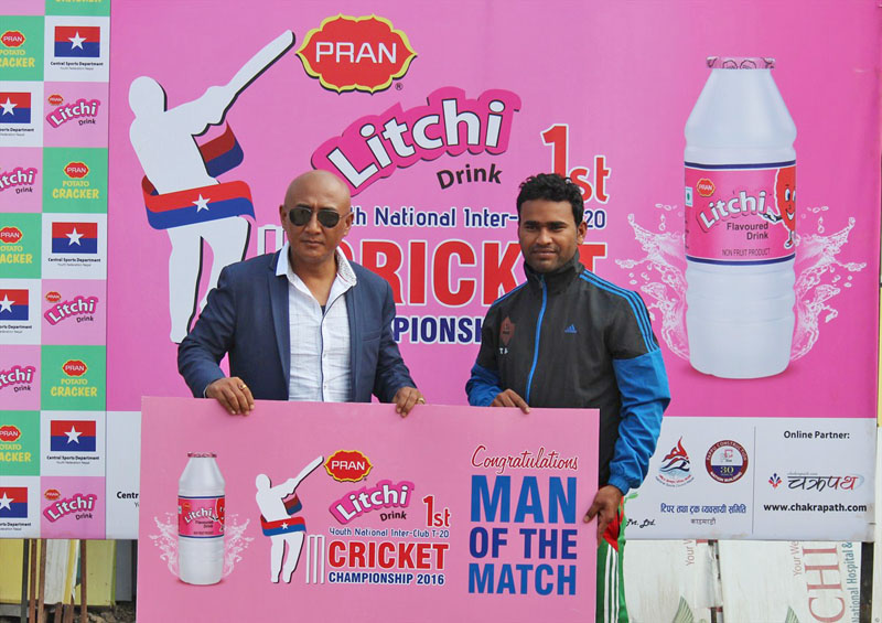 Man-of-the-match Jitendra Mukhiya of TAC after the Pran nLitchi Drinks first National Inter-club Youth Cricket nChampionship match against NEC in Kathmandu on Thursday. Photo:  THT