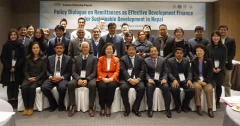 Participants of a policy dialogue and capacity building workshop on Nepali remittances held in Seoul on January 26-28 . Photo: IOMn
