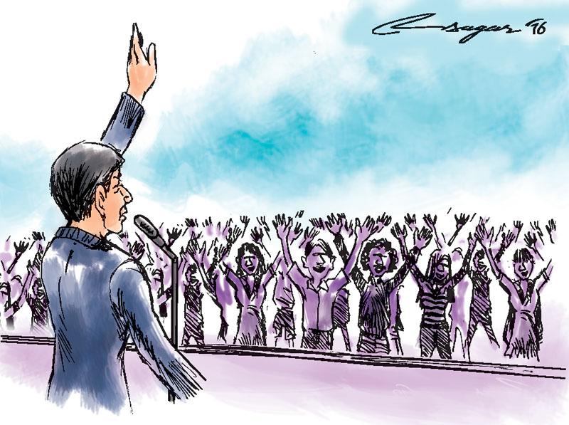 A political leader addresses, Illustration: Ratna Sagar Shrestha