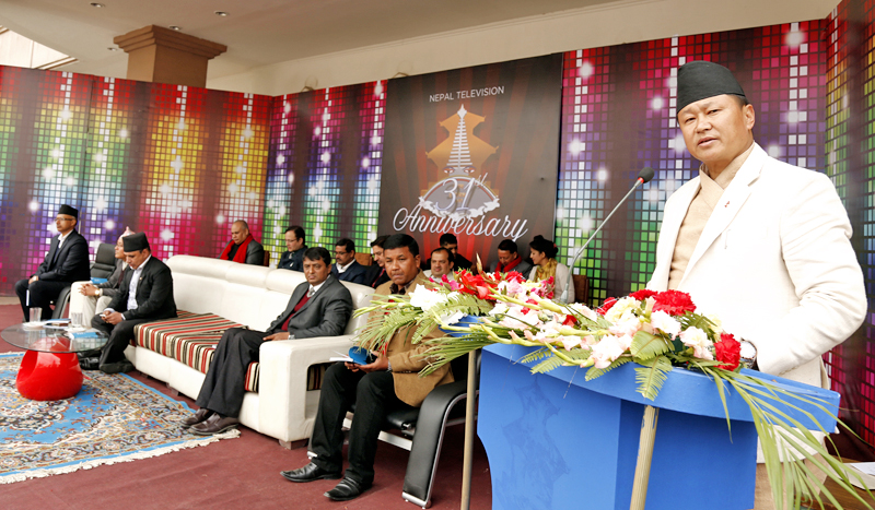 Minister for Information and Communications Sherdhan Rai addressing the 31st anniversary function of Nepal Television in Kathmandu on Sunday, January 31, 2016. Photo: RSS