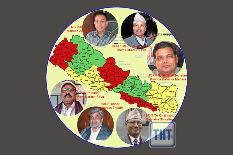 Task force members. Image: THT Online