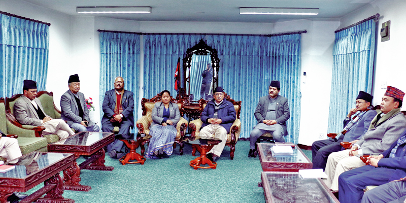Speaker Onsari Gharti Magar holding a meeting with leaders of major parties at her office, in Kathmandu, on Monday, January 25, 2016. Photo: THT