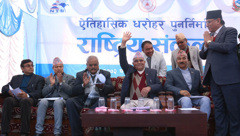 Prime Minister KP Sharma Oli and his jumbo delegation in India visit