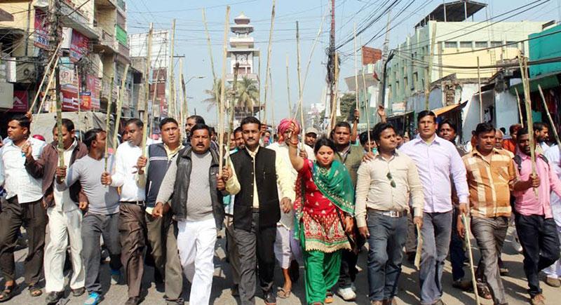 Cadres of the United Democratic Madhesi Front (UDMF) taking out a lathi rally in Birgunj on Wednesday, February 17, 2016. Photo: Ram Sarraf