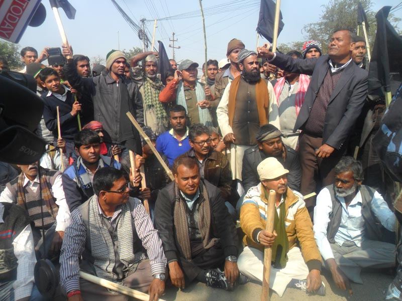 Leaders of protesting Madhes-centric parties stage a sit-in as they try to obstruct Nepali Congress leader Bimalendra Nidhi in Janakpurdham, on Wednesday, February 3, 2016. Photo: Brij Kumar Yadav
