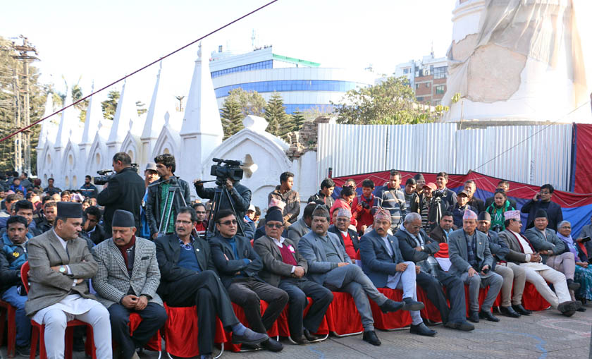 Senior ministers and and  leaders at Dharahara reconstruction announcement programme in Sundhara, on Tuesday, February 16, 2016. Photo: RSS
