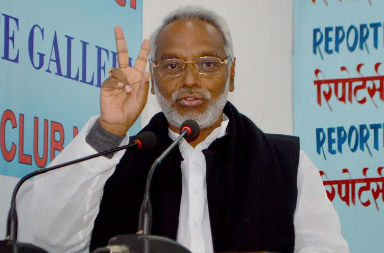 FILE- Sadbhawana Party Chairman Rajendra Mahato speaking at an interaction organised at the Reporters' Club in the Capital on Saturday, February 13, 2016. Photo: Reporters' Club