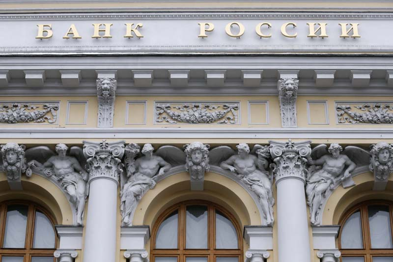 An exterior view shows the Russian Central Bank headquarters in central Moscow, Russia, on January 29, 2016. Photo: Reuters
