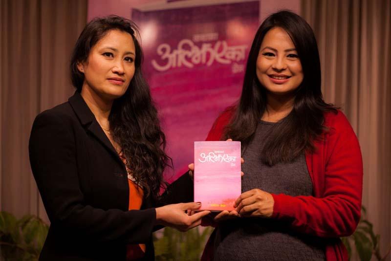 Writer Sangita Shrestha (left) and media personality Malvika Subba launch the former's story anthology 'Kathama Aljhieka Prem', in Kathmandu, on Saturday, February 20, 2016. Photo: Nepalaya