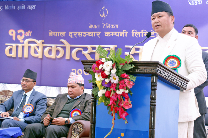 Minister for Information and Communications Sherdhan Rai speaking at a function organised by Nepal Telecom to mark its 12th anniversary in Kathmandu on Friday, February 5, 2016. Photo: RSS