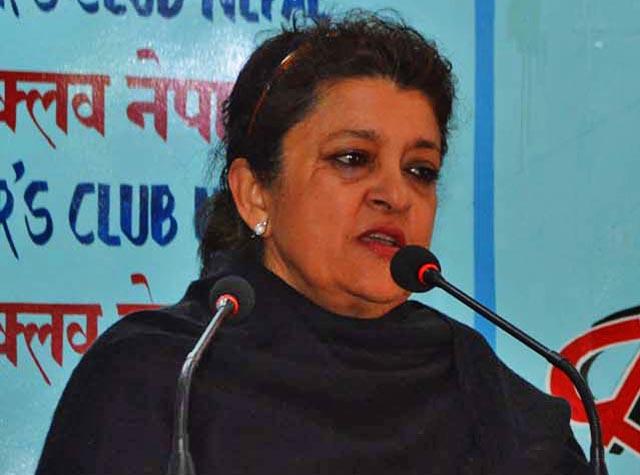 Nepali Congress leader Sujata Koirala. Photo: Reporters Club