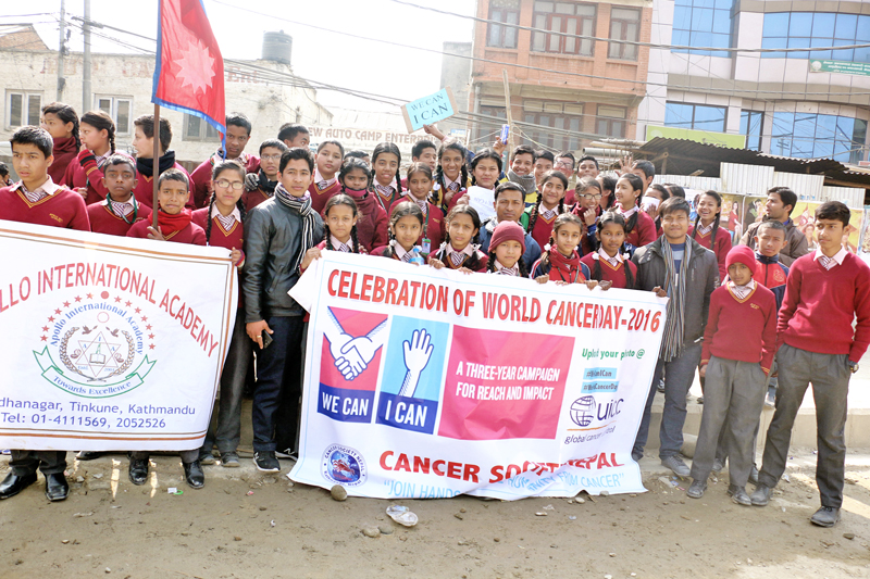 School children participate in a rally from Tinkune to Maitighar Mandala to mark the World Cancer Day in Kathmandu on Thursday, February 4, 2016. Photo: RSS