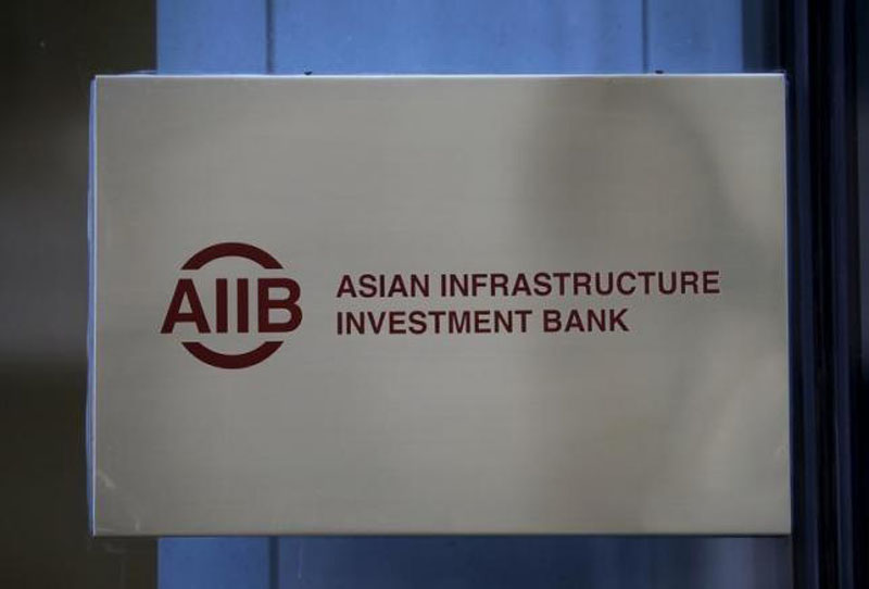 The signboard of Asian Infrastructure Investment Bank (AIIB) is seen at its headquarter building in Beijing January 17, 2016. Photo: Reuters