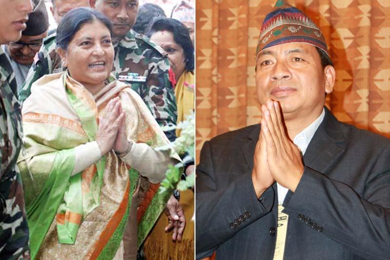 President Bidya Devi Bhandari (left) and Vice President Nanda Bahadur Pun. Photos: RSS