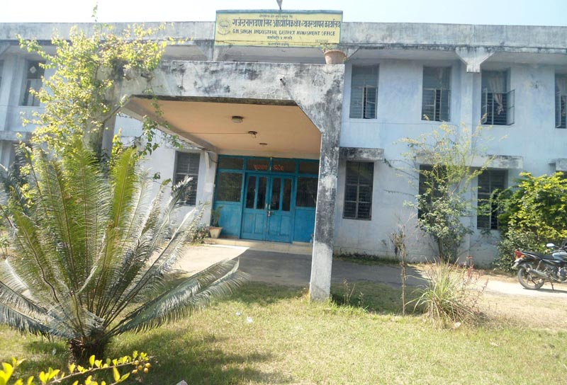 A view of Gajendra Narayan Singh Industry Office, which has been padlocked by entrepreneurs, at Basbitti in Saptari, on Thursday.  Photo: THT