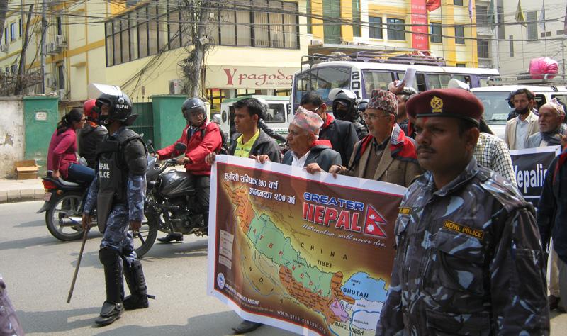 Cadres of the Greater Nepal Rastrabadi Morcha stage a demonstration against the Sugauli Treaty, in Kathmandu, on Friday, March 4, 2016. Photo: Greater Nepal Rastrabadi Morcha