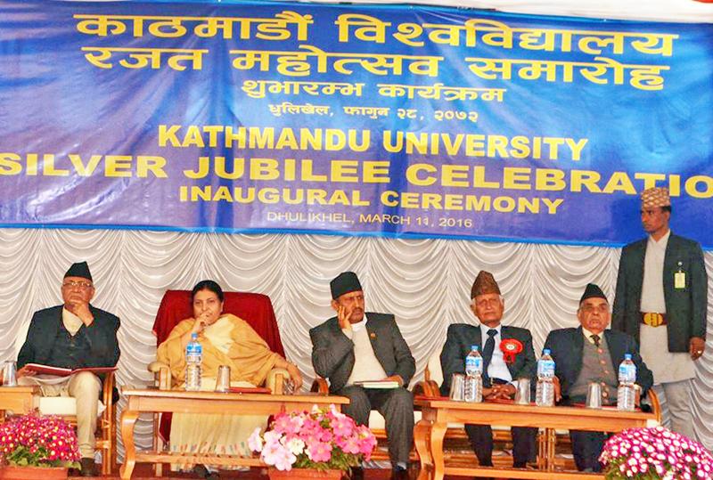 President Bidya Devi Bhandari (2nd from left) flanked by Prime Minister KP Sharma Oli and Minister for Education Giriraj Mani Pokharel attends the silver jubilee celebration of Kathmandu University in Dhulikhel of Kavre district on Friday, March 11, 2016. Photo: RSS