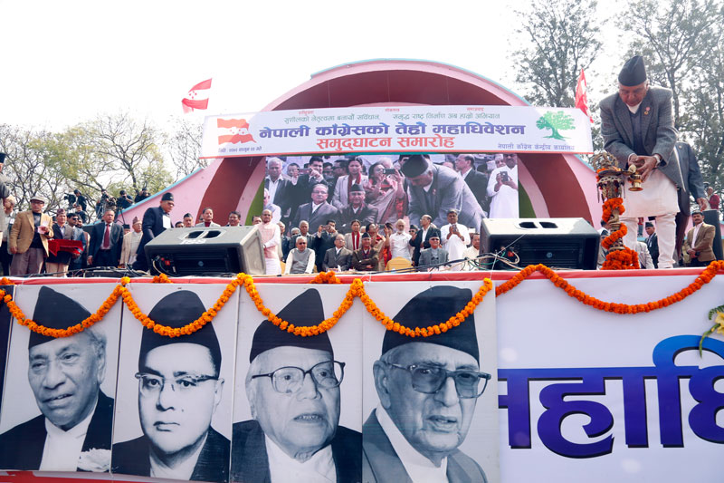 Nepali Congress acting President Ram Chandra Paudel inaugurating the 13th general convention of the party by lighting a panas in Khula Manch of the Capital on Thursday, March 03, 2016. Photo: RSS