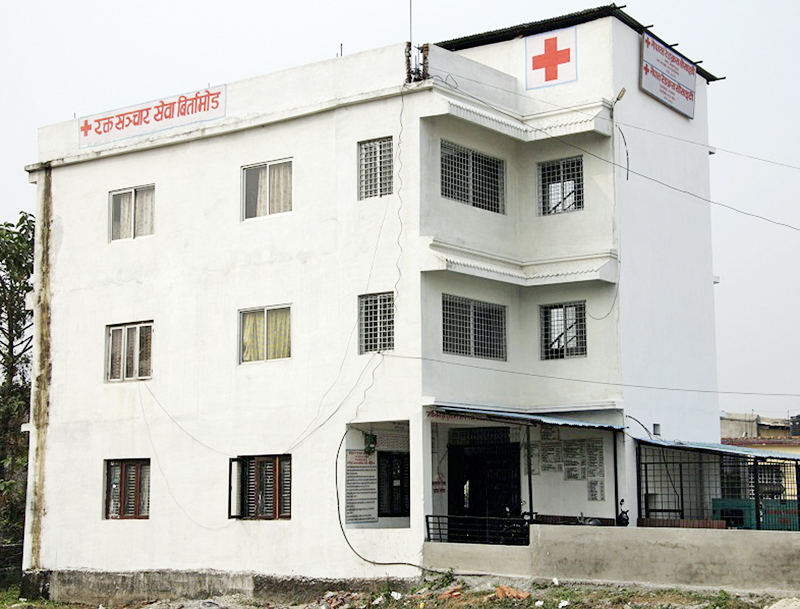A Blood Transmission Service Building being constructed in Jhapa, on Thursday, March 10, 2016. Photo: RSS