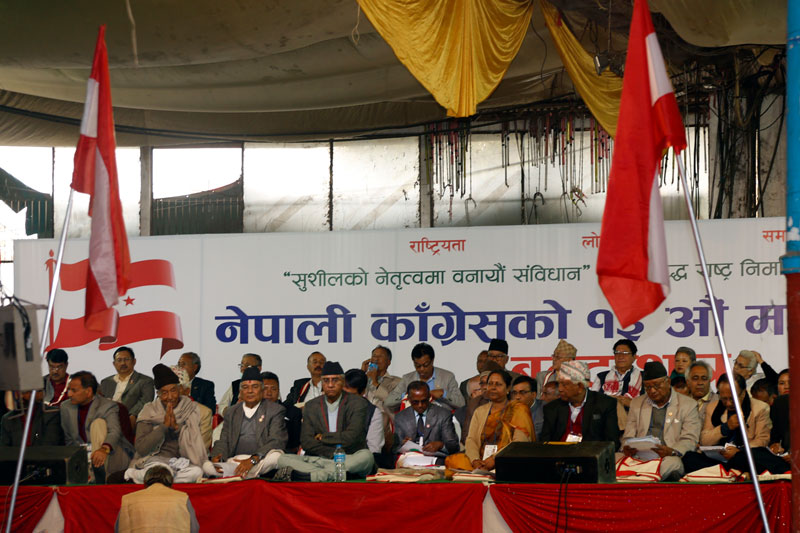 Nepali Congress leaders take part in the closed session of the party's 13th general convention in Bhrikutimanp of the Capital on Friday, March 4, 2016. Photo: RSS