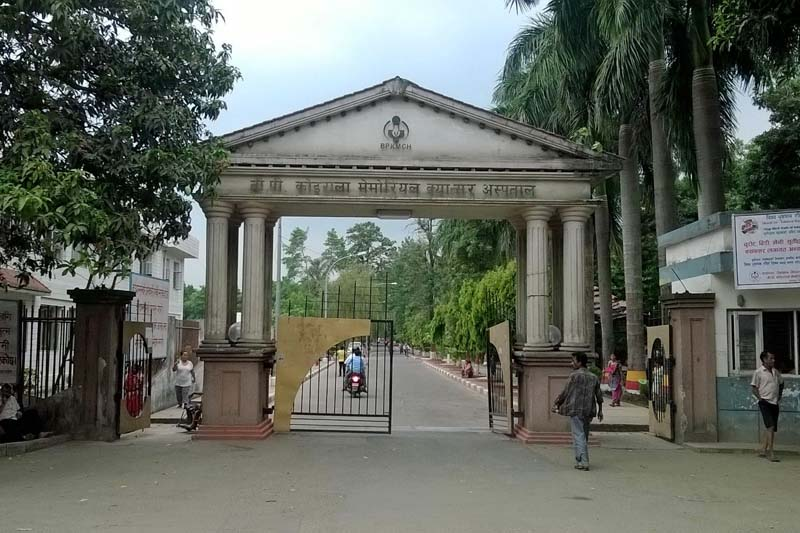 The BP Koirala Memorial Cancer Hospital in Bharatpur, Chitwan. Photo: Tilak Rimal/ THT File