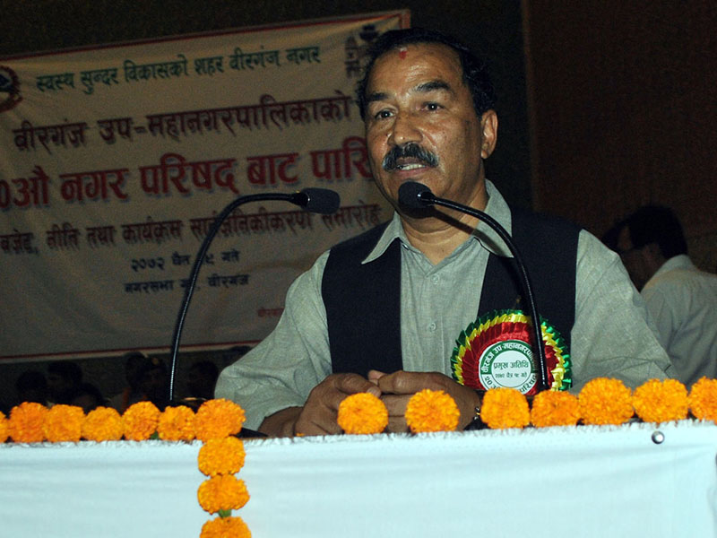 Deputy Prime Minister and Foreign Minister Kamal Thapa addresses the 20th municipal council of Birgunj Sub-Metropolis in Parsa district on Friday, April 1, 2016. Photo: RSS
