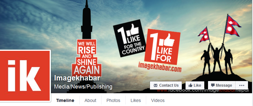 Imagekhabar Facebook page of Image Channel