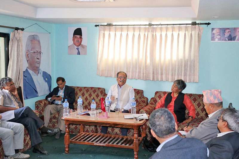 Leaders of Maoist parties hold a joint meeting on solving conflict-era issues, in Kathmandu, on Wednesday, April 20, 2016. Courtesy: Dahal's Secretariat