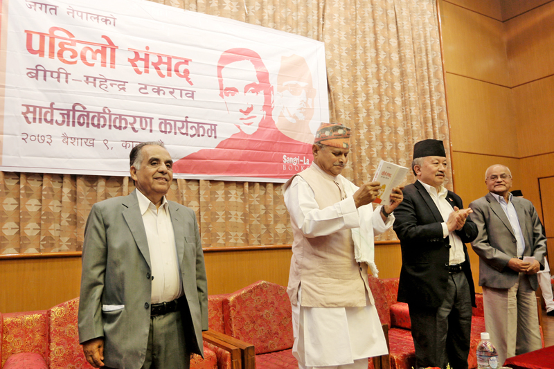 Former President Ram Baran Yadav unveils a book titled 'Pahilo Samsad-BP Mahendra Takarav', written  by journalist Jagat Nepal, in Kathmandu on Thursday, April 21, 2016. Photo: RSS