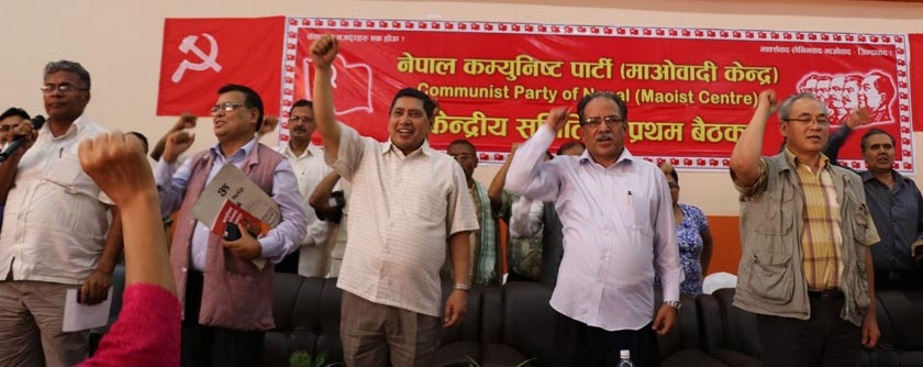 Leaders of CPN Maoist Centre at the party's first Central Committee meeting in Kathmandu on Monday, May 23. Photo: CPN Maoist Centre