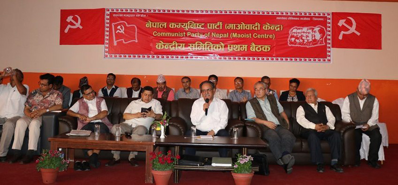 CPN Maoist Centre Chairman Pushpa Kamal Dahal speaks at the party's first meeting, in Kathmandu, on Sunday, May 22, 2016. Photo: Dahal's secretariat