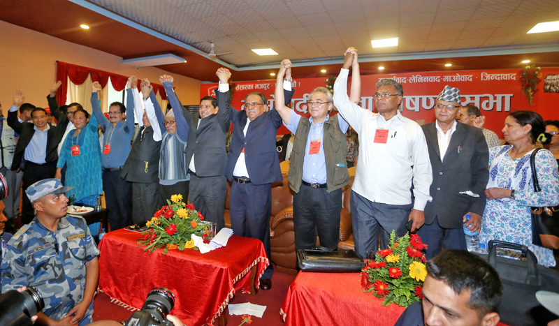 Leaders of Maoist parties showing solidarity after their unification into the CPN Maoist Centre in Kathmandu, on Thursday, May 19, 2016. Photo: RSS