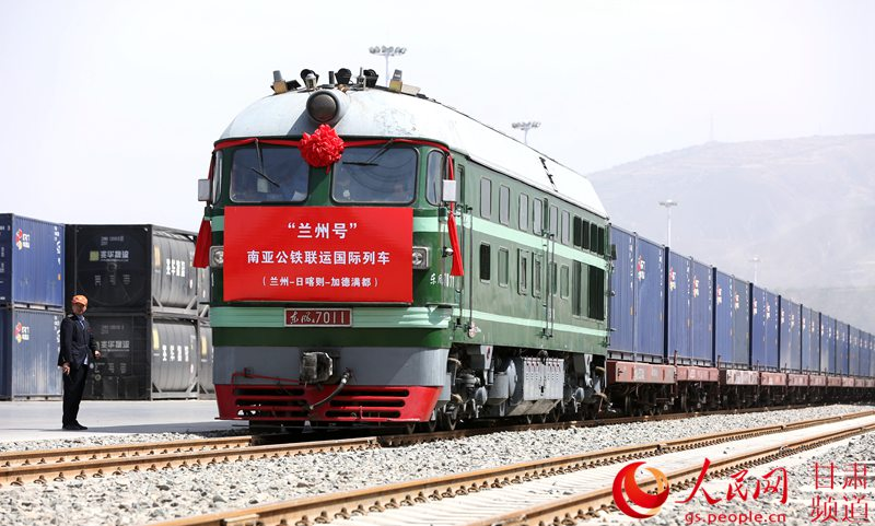 An international freight train departed from Lanzhou, the capital city of northwestern China's Gansu province, to Nepal on May 11, People's Daily reported. Photo: People's Daily