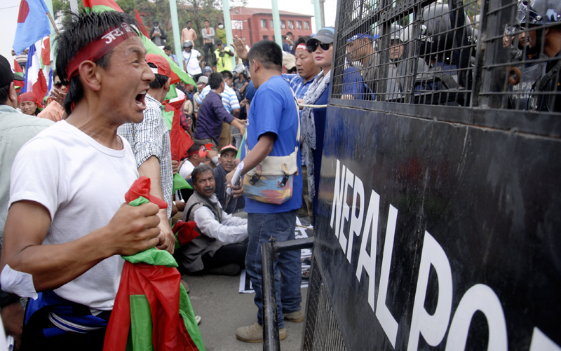 A cadre of Federal Alliance shouting slogans against the constitution, in Kathmandu, on nMonday, May 16, 2016. Photo: Bal Krishna Thapa/THT