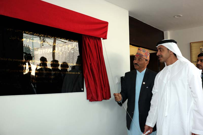 UAE Foreign Minister Sheikh Abdullah Bin Zayed Al Nahyan (right) inaugurates the UAE Embassy jointly with Deputy Prime Minister and Minister for Foreign Affairs and Local Development Kamal Thapa, in Lazimpat, on Tuesday, May 10, 2016. Photo: RSS