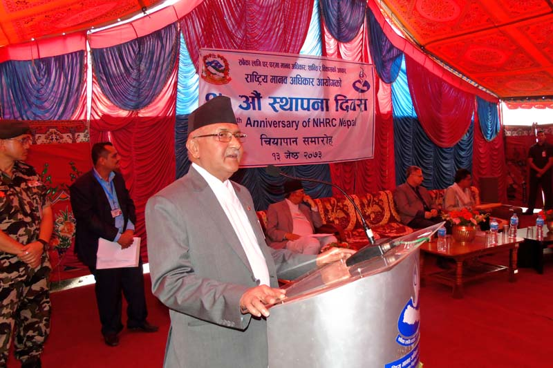 Prime Minister KP Shrama Oli addresses a function organised to mark the 16th anniversary of the National Human Rights Commission (NHRC) on Thursday, May 26, 2016. Photo Courtesy: PMu2019s Secretariat