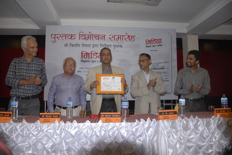 Kishor-Nepal-book launch